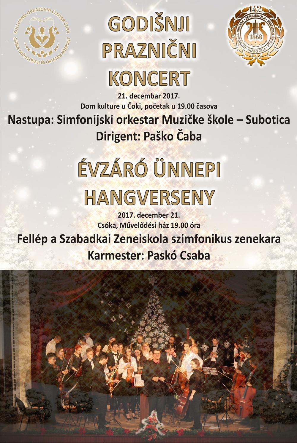 koncert-muzicka-skola